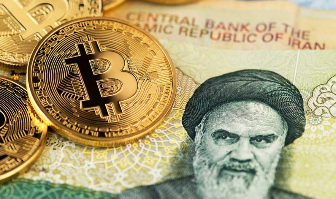 İran Hükümetinden Kripto Para Madenciliği Yasağı!