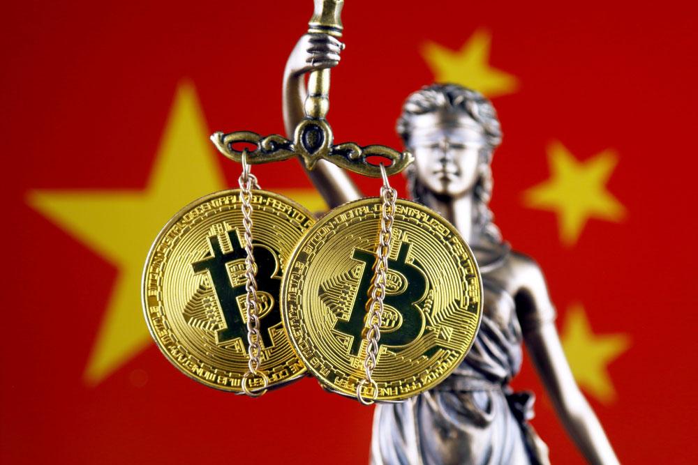 Çin'de Yatırımcılar Binance Smart Chain (BSC) Yerine Bu Kripto Para Ağına Geçiyor!