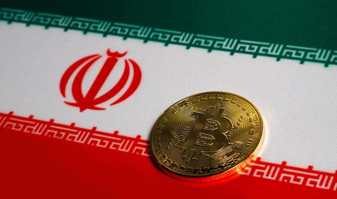 İran Hükümetinden Kripto Para Üretimine Bir Yasak Daha!