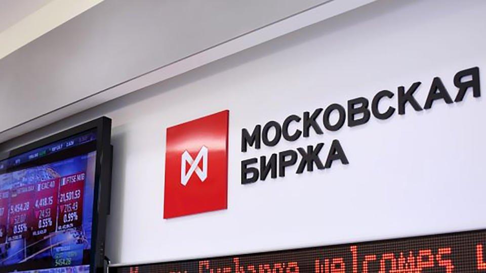 Katar ve Rus Borsaları İşbirliğine Gitti