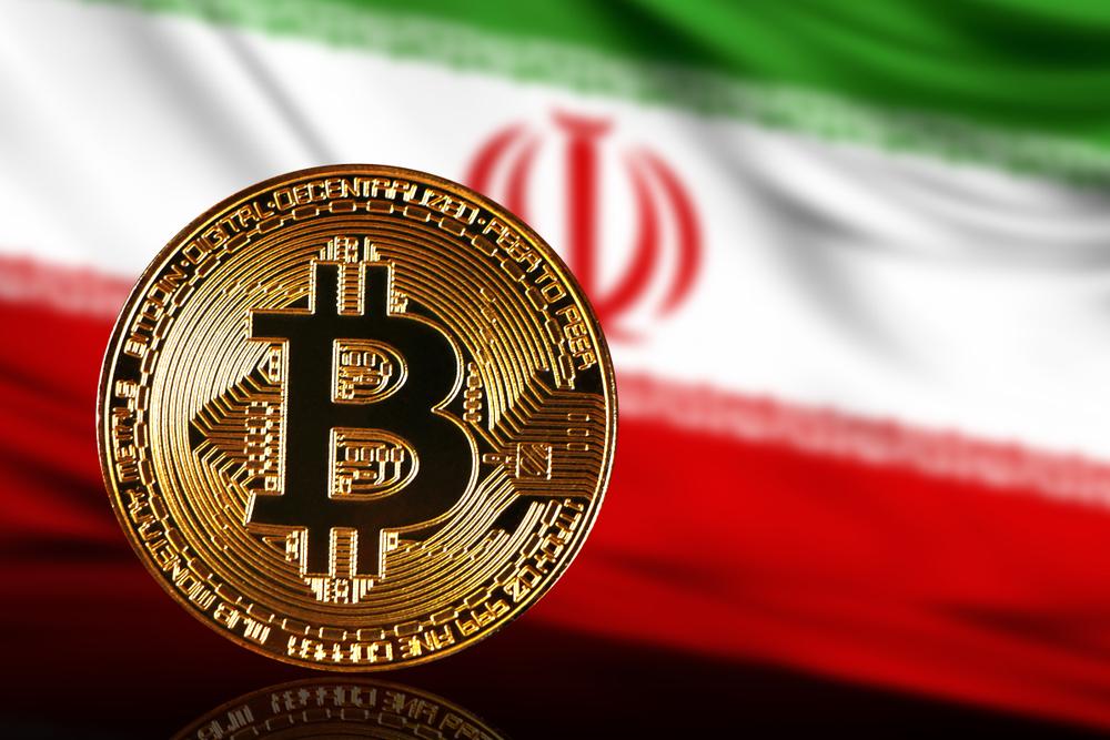 İran Hükümetinden Bitcoin (₿) Madencilerine Suçlama